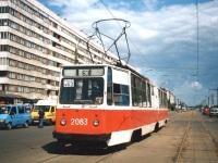 Санкт-Петербург. ЛВС-86К №2083