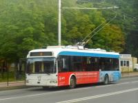 Калуга. АКСМ-321 №177