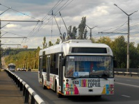 Калуга. АКСМ-321 №153