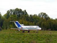 Калуга. Самолет ЯК-40 № RA-87500
