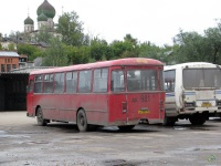 Арзамас. ЛиАЗ-677М ак981