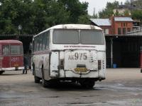 ЛАЗ-695Н ак975