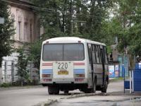 ПАЗ-4234 ау220