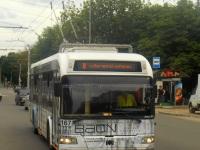 АКСМ-321 №167