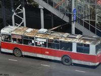 Курск. ЗиУ-682Г-012 (ЗиУ-682Г0А) №219