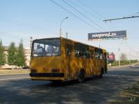 Великий Новгород. Ikarus 260.50 ав766