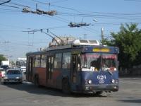 Курган. БТЗ-5276-04 №626