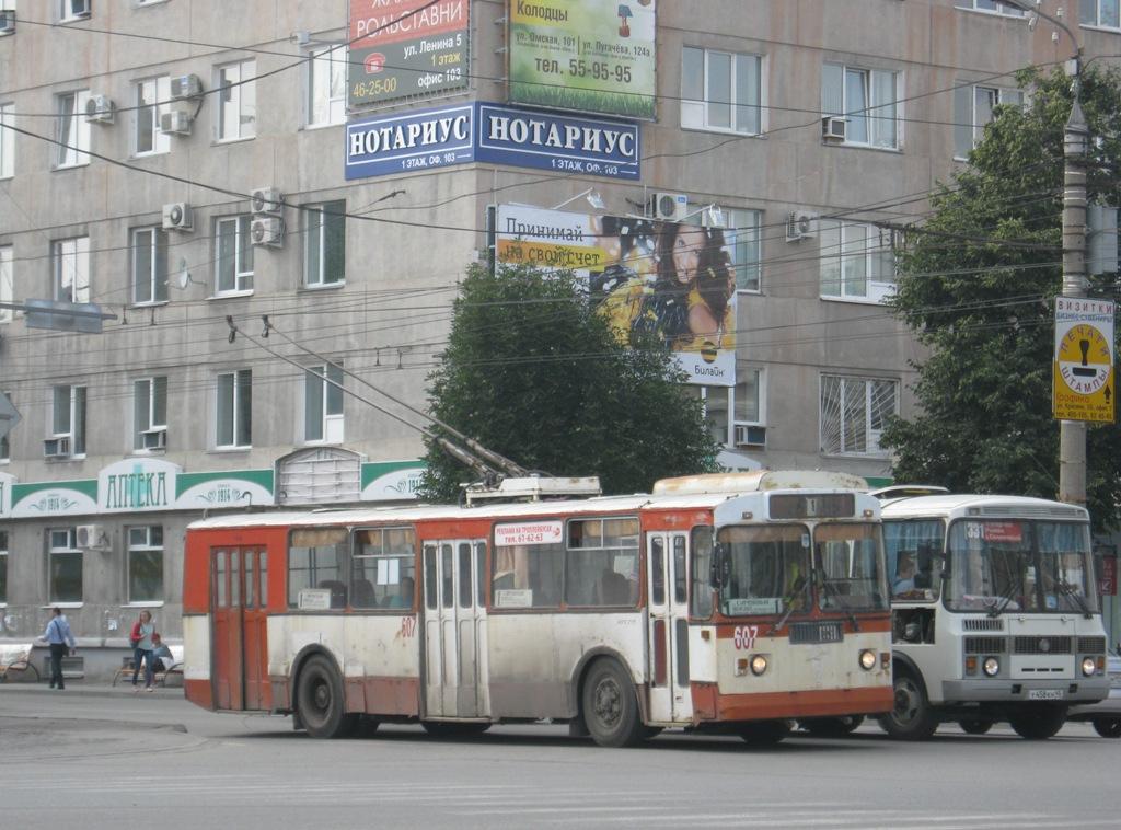 Курган. ЗиУ-682Г-018 (ЗиУ-682Г0Р) №607