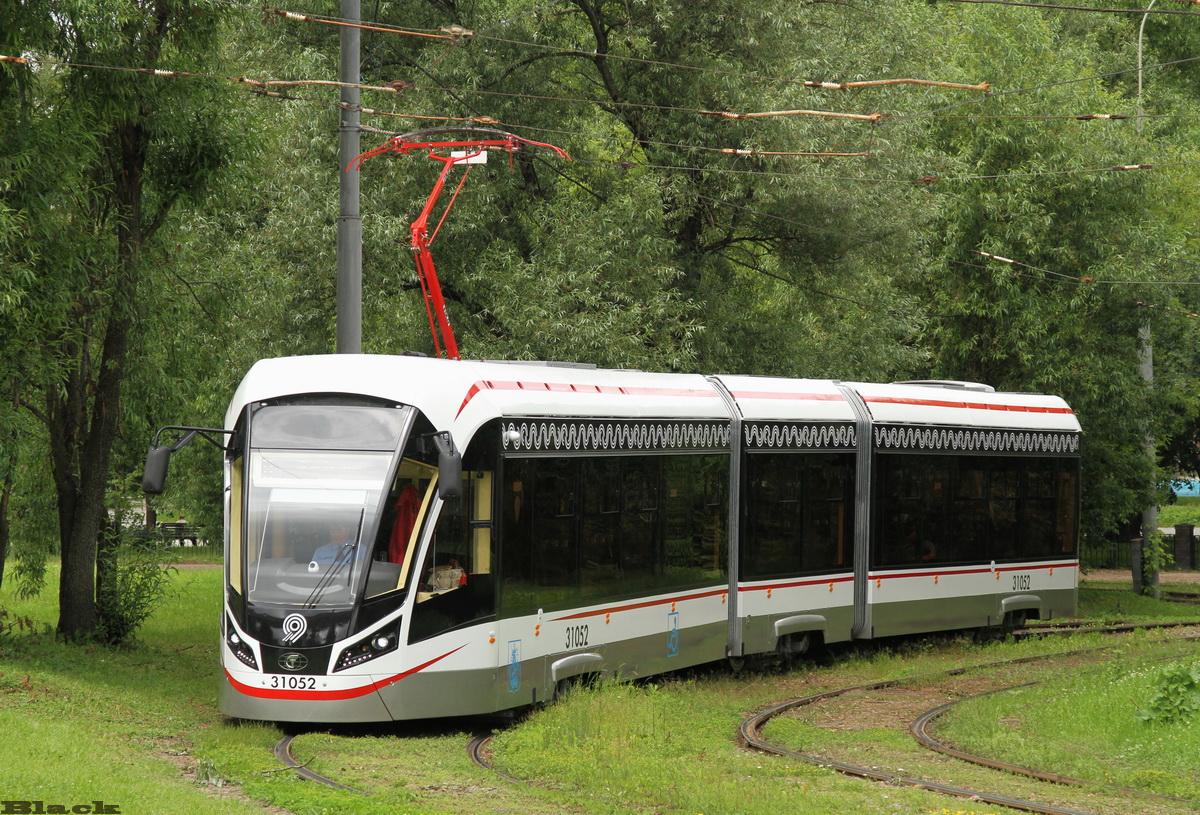 Москва. 71-931М №31052