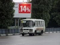 Воронеж. ПАЗ-32054 е253хк