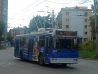 ЗиУ-682Г-016.02 (ЗиУ-682Г0М) №127