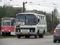 Дзержинск (Россия). ПАЗ-32054 ае740