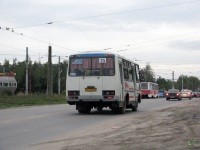 Дзержинск (Россия). ПАЗ-32054 ар898