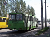 Днепропетровск. ЮМЗ-Т1Р №1038