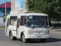 Курган. ПАЗ-32054 у568мв