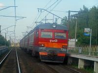 Калуга. ЭР2Т-7202