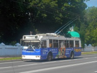 ЗиУ-682Г-016.02 (ЗиУ-682Г0М) №106