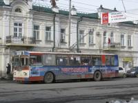 ЗиУ-682Г-018 (ЗиУ-682Г0Р) №607