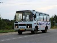 Городец. ПАЗ-3205 аа939