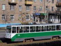 Коломна. 71-605 (КТМ-5) №114