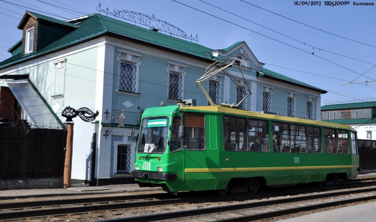 Коломна. 71-134К (ЛМ-99К) №011