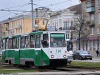 71-605 (КТМ-5) №114