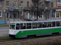 Коломна. 71-605А (КТМ-5А) №121