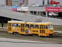 Tatra T3SU №200