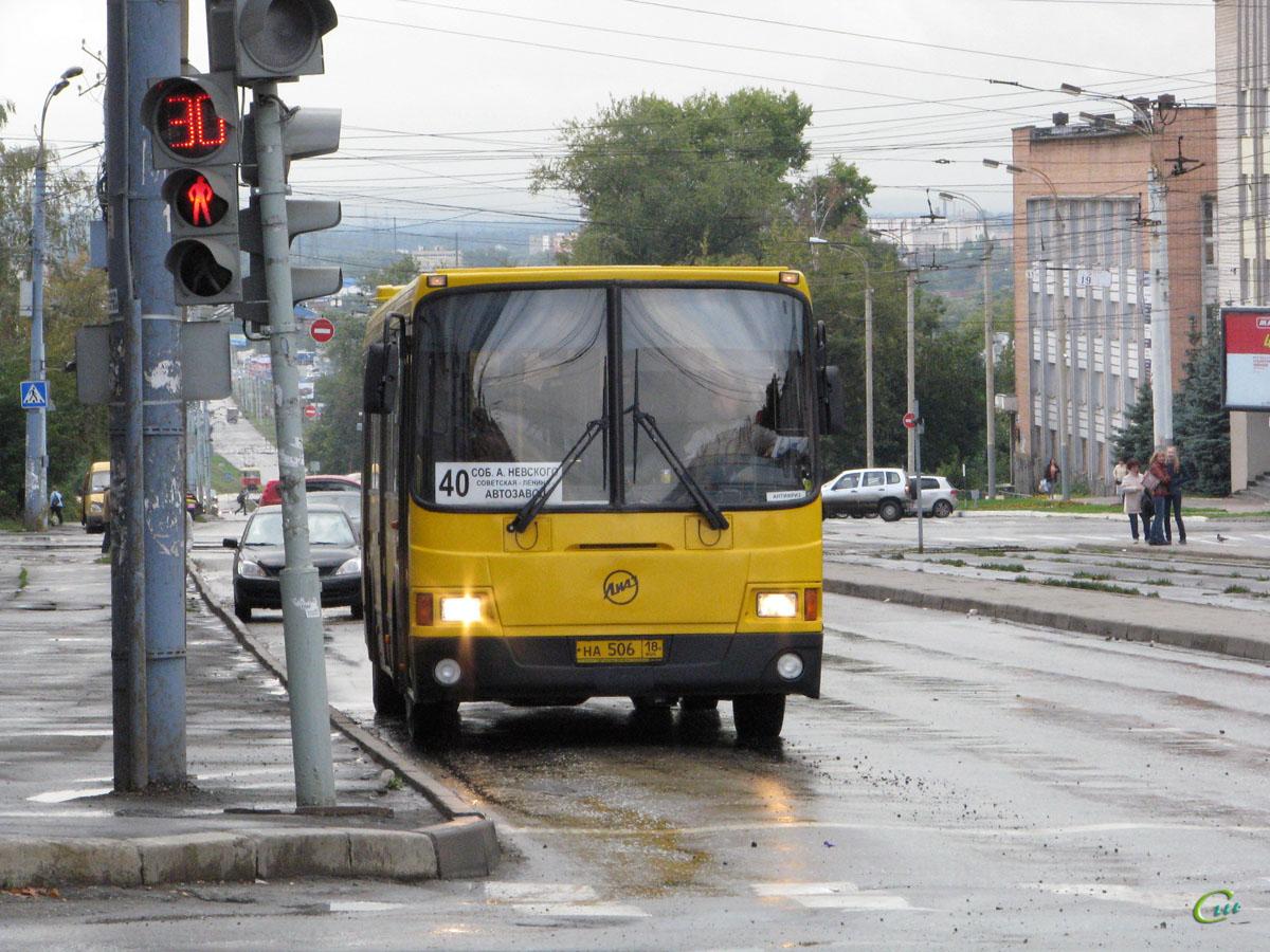 Ижевск. ЛиАЗ-5256.53 на506