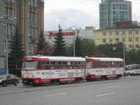 Екатеринбург. Tatra T3SU №219, Tatra T3SU №220