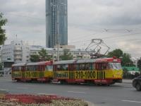 Екатеринбург. Tatra T3SU №541, Tatra T3SU №542