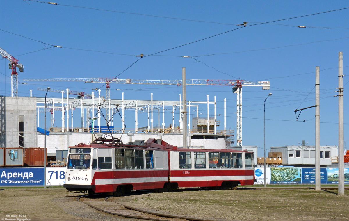 Санкт-Петербург. ЛВС-86К №8184