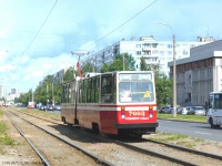 ЛВС-86К №7003