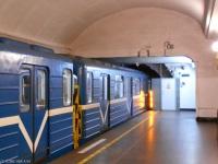 Санкт-Петербург. Ема-502-6580