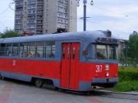 РВЗ-6М2 №317