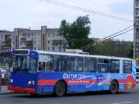 ЗиУ-682В-013 (ЗиУ-682В0В) №281