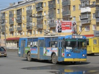 Курган. ЗиУ-682Г-012 (ЗиУ-682Г0А) №642