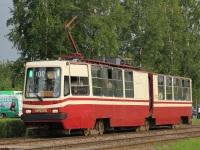 Санкт-Петербург. ЛВС-86К №0656