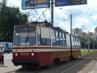 Санкт-Петербург. ЛВС-86К №8164