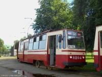 ЛВС-86К №8204
