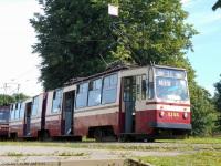 ЛВС-86К №8198