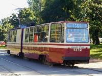 ЛВС-86К №8172