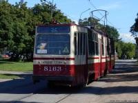 ЛВС-86К №8163