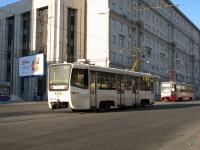 Москва. 71-619А (КТМ-19А) №4325