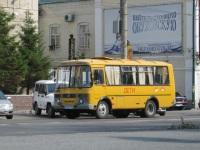 Курган. ПАЗ-32053-70 н032ет