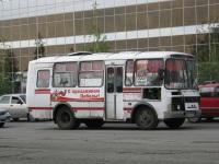 Курган. ПАЗ-3205-110 о329ет