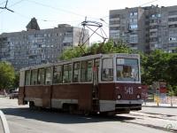 Мариуполь. 71-605А (КТМ-5А) №543
