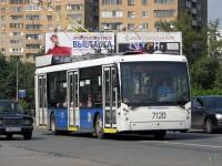 Москва. ТролЗа-5265.00 №7120