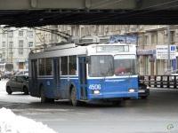 Москва. ТролЗа-5275.05 №4506