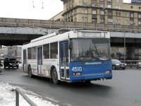 Москва. ТролЗа-5275.05 №4510